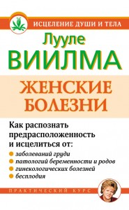 cover_248959
